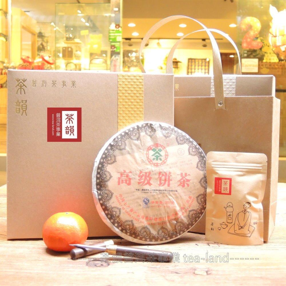 【茶韻普洱茶】買1送1下殺組2007年中茶高級餅茶生茶357g(附茶樣10g.收藏盒.夾鏈袋.茶針x1 )