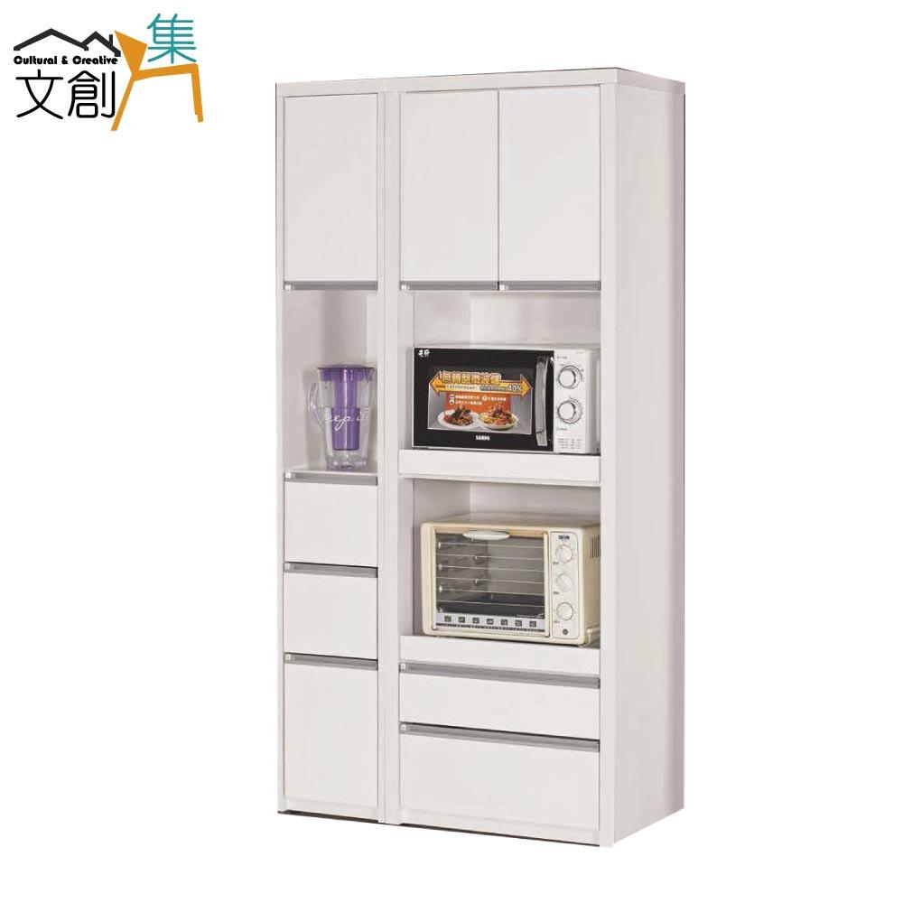 【文創集】拉莎蒂 時尚白3尺多功能高餐櫃/收納櫃組合
