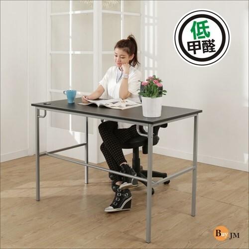 免運 簡單型低甲醛粗管仿馬鞍皮工作桌/電腦桌/寬120cm i-b-de057bk