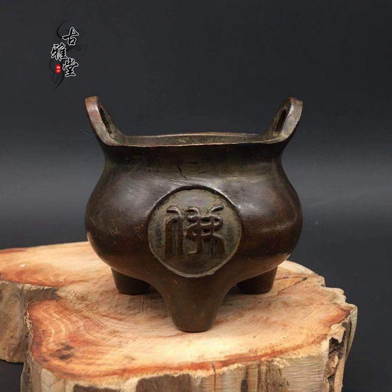 古玩雜項復古香爐擺件佛香爐禪香爐熏香爐復古仿紫銅工藝香爐1入