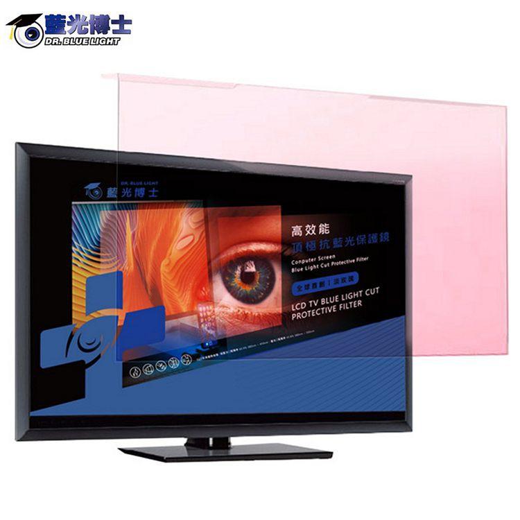 藍光博士 22吋淡玫瑰高效能頂級抗藍光液晶螢幕護目鏡 JN-22PLR (免運)