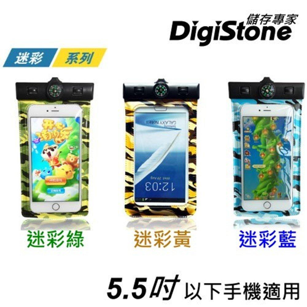 DigiStone 手機防水袋/保護套/可觸控(指南針型)通用5.5吋以下手機