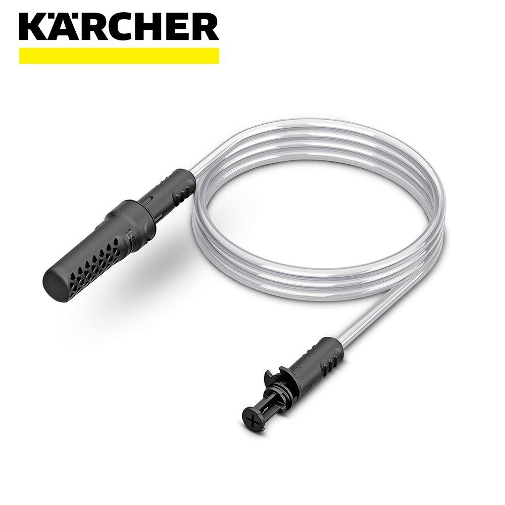 【Karcher 德國凱馳】配件 自吸外接水管 (OC3可攜式清洗機專用)