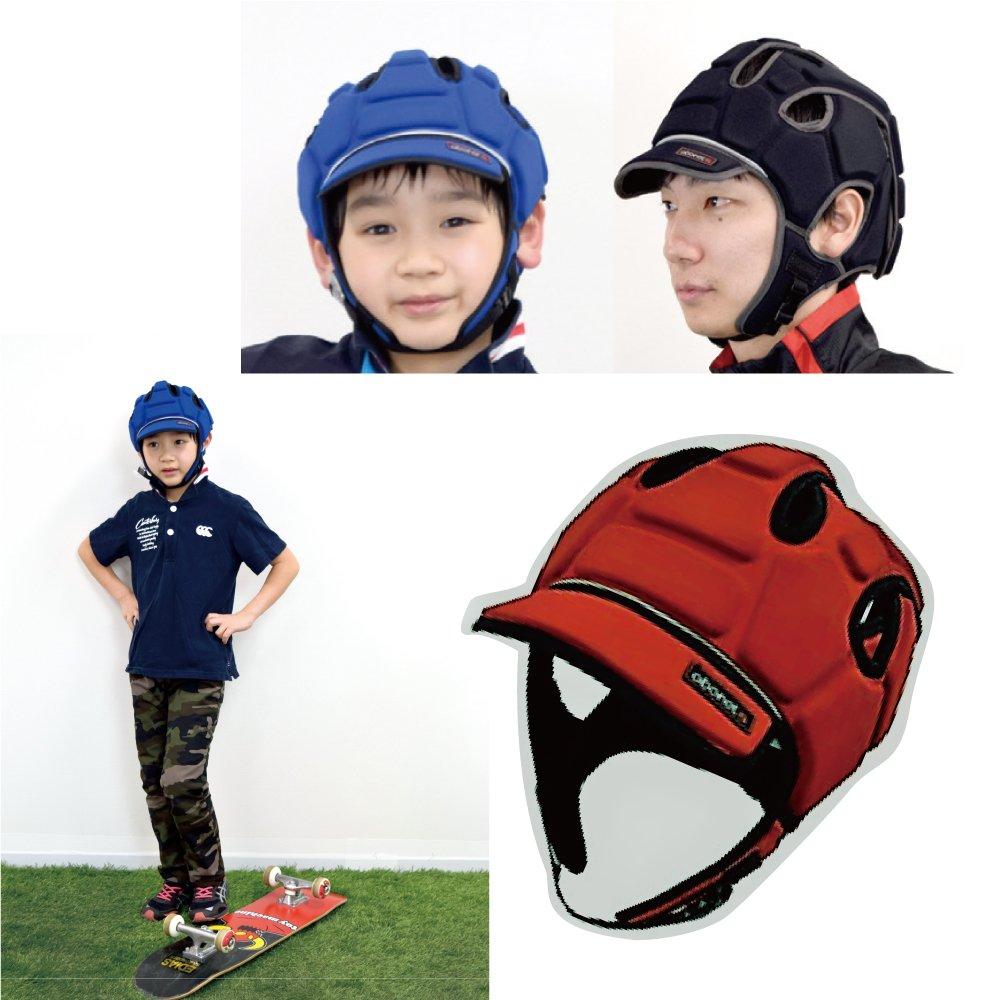 感恩使者 全方位頭部保護帽 [W2183] -日本企劃設計