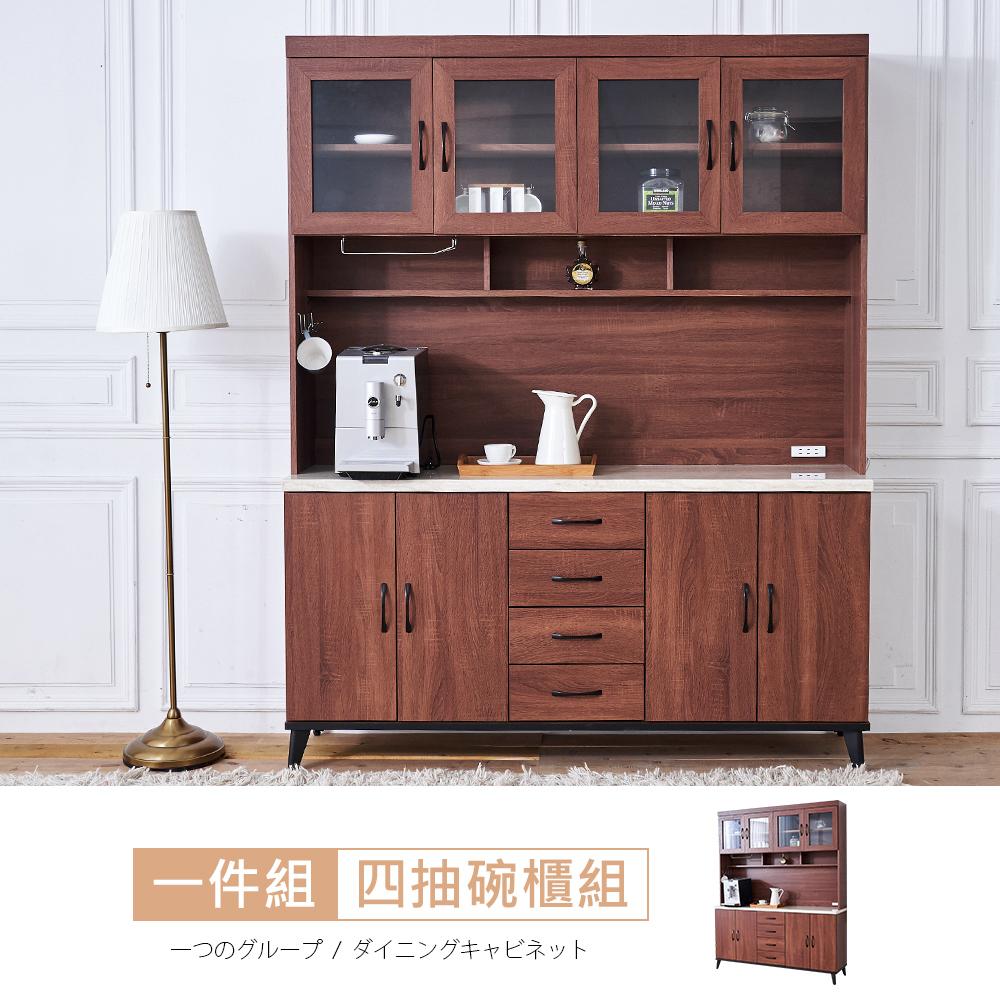 【時尚屋】[DV8]布倫特5.3尺仿石面碗櫃組DV8-007+004-1免運費/免組裝/碗櫃組