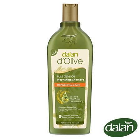 【土耳其dalan】頂級橄欖油小麥蛋白修護洗髮露(乾燥/受損) 400ml