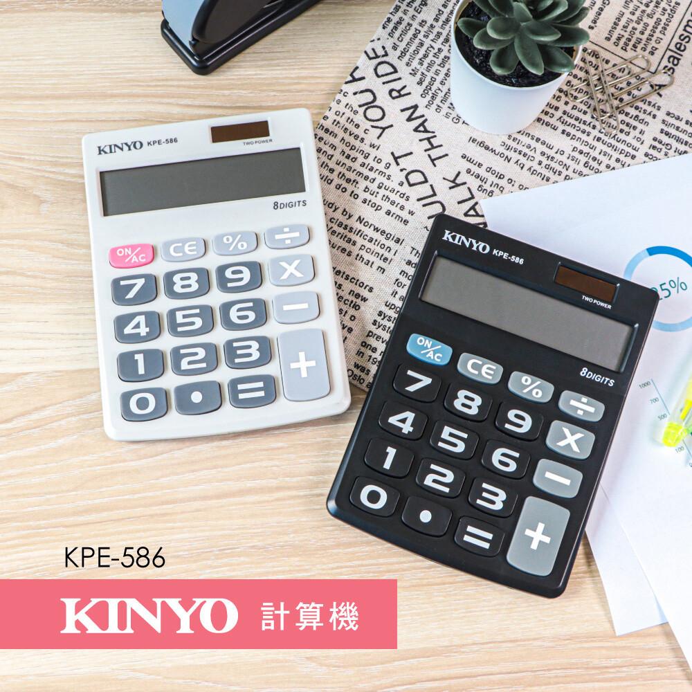 kinyo輕巧型大字鍵計算機kpe-586