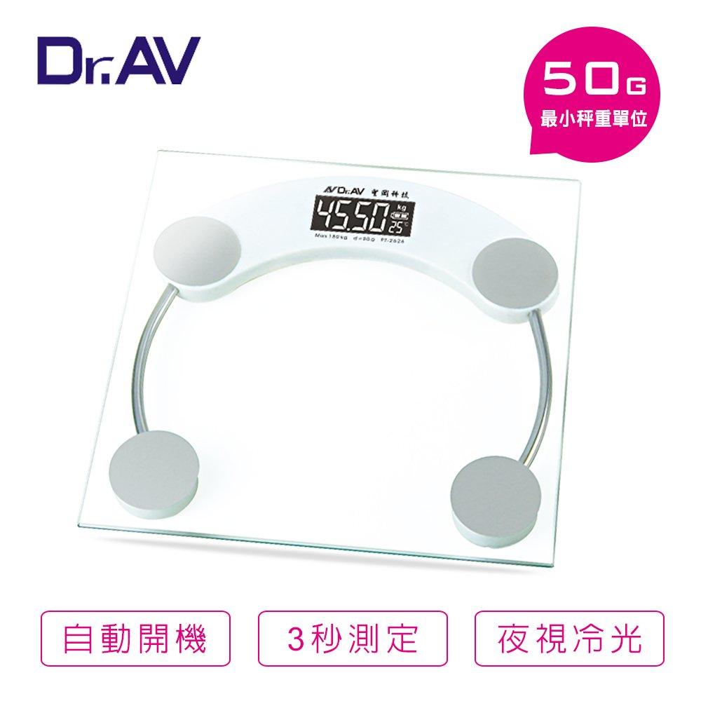 【Dr.AV】 超精準 冷光電子體重計PT-2626