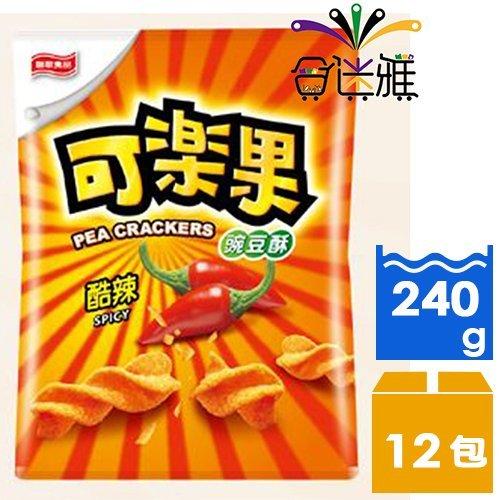 【免運直送】可樂果酷辣口味240g(12包/箱)