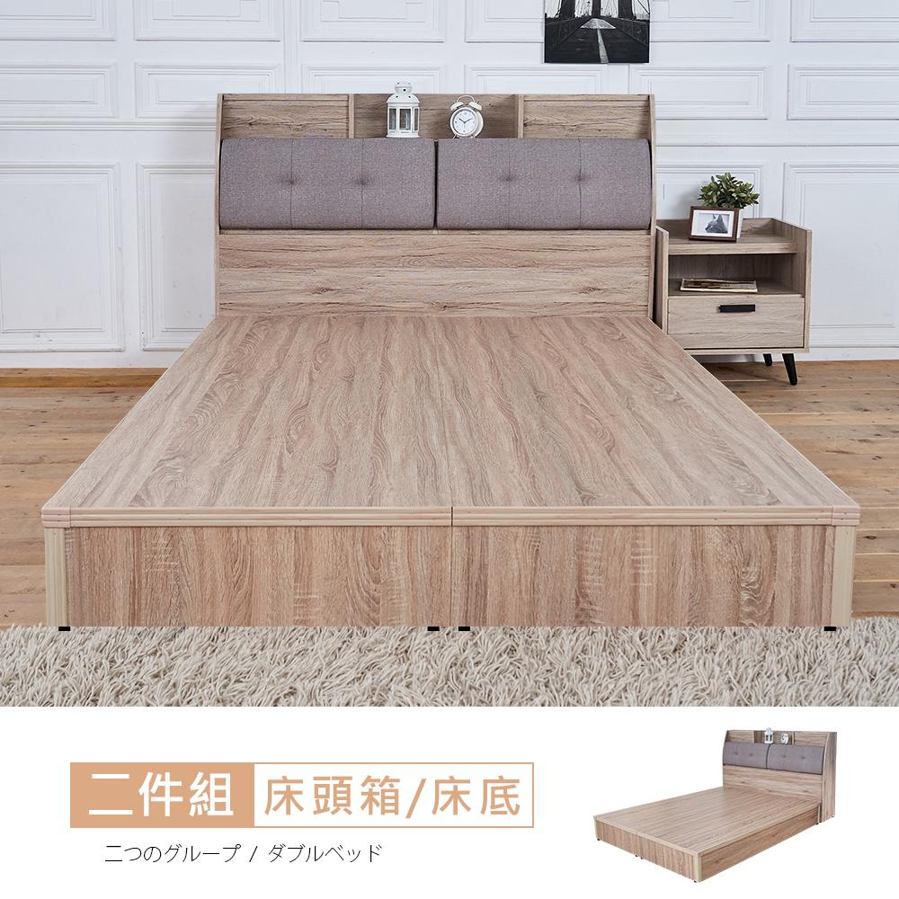【時尚屋】[ZZ9]克萊得橡木床箱型5尺雙人床ZZ9-682+UZR8-5-5不含床頭櫃-床墊/免運費