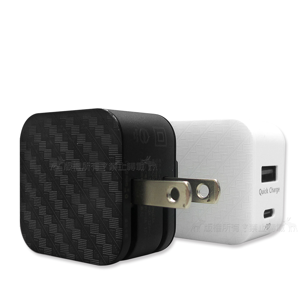 PhoneBucks 全面支援PD閃充+QC3.0 18W雙孔快速充電器 摺疊旅充頭