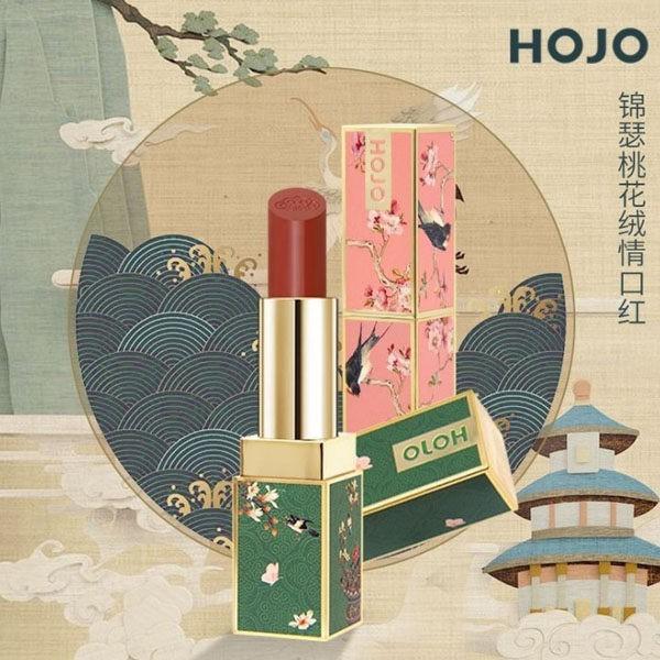 hojo 錦瑟桃花絨情霧面持久滋潤復古東方唇膏 3.8g an shop
