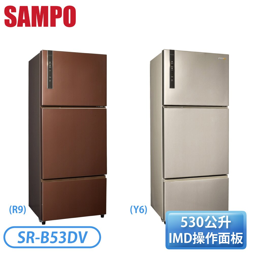 [SAMPO 聲寶]530公升 三門極致節能變頻系列-香檳銀(Y6) SR-B53DV