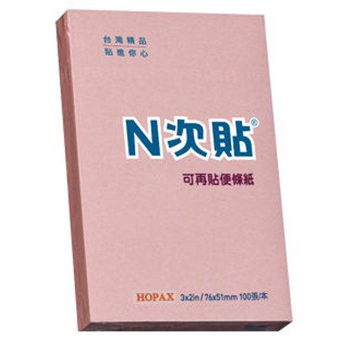 """N次貼 61110 粉紅3""""X2"""" 便條紙 (100張/本)"""