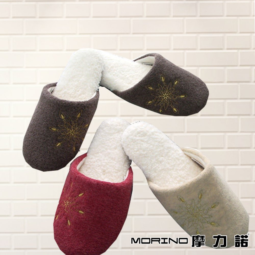 【MORINO摩力諾】螞蟻絨繡花室內拖鞋(超值4雙組)