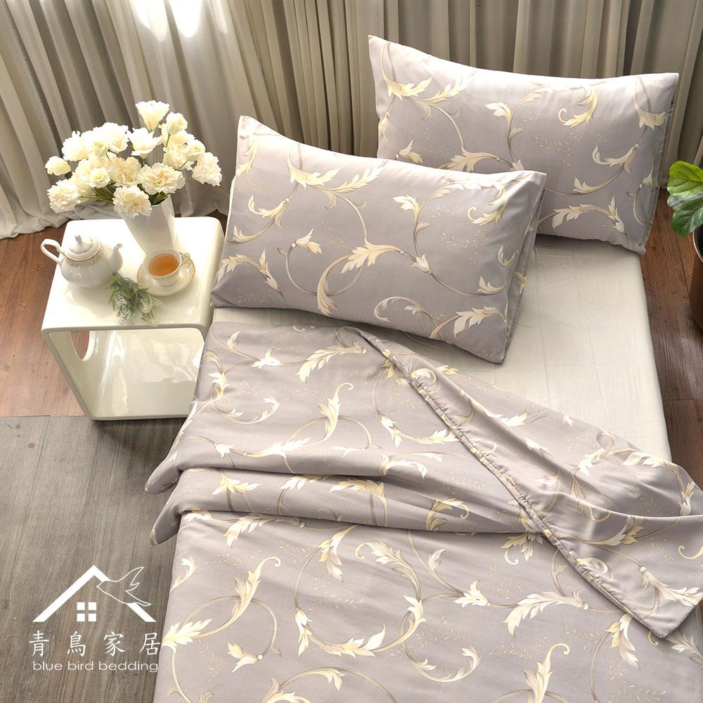 【青鳥家居】台灣製TENCEL 喬里瑟天絲涼被枕套三件組