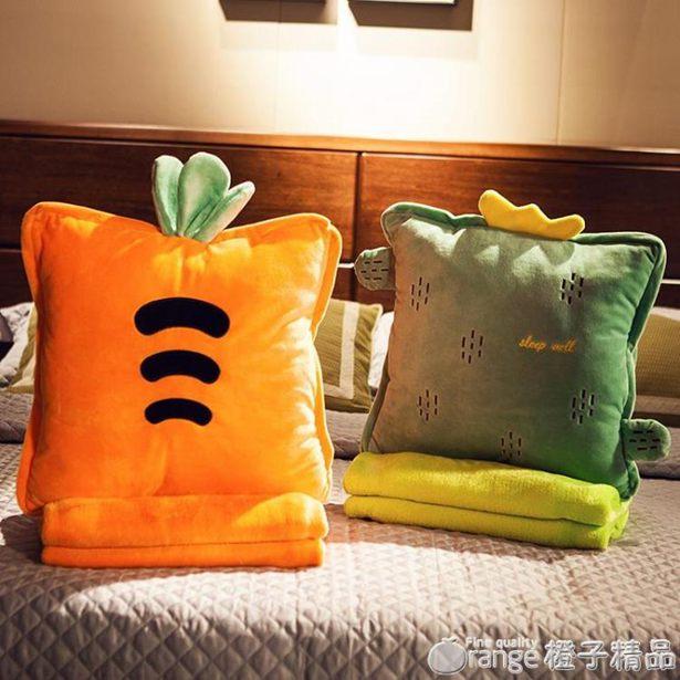 辦公室抱枕被子兩用汽車內靠墊午睡毯子枕頭神器折疊車載三合一全館促銷限時折扣