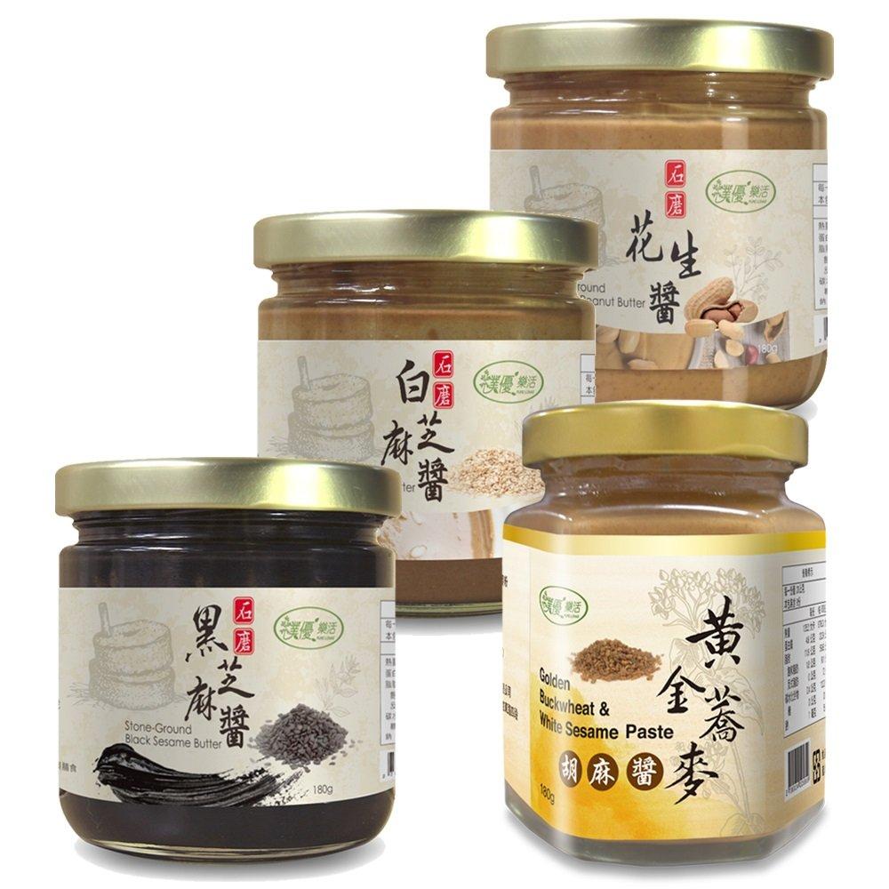 樸優樂活 經典好醬組(石磨黑芝麻醬+白芝麻醬+花生醬+蕎麥胡麻醬)