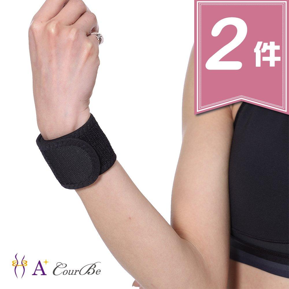 A+Courbe-鍺元素x竹炭舒適健康活動護腕(2件)