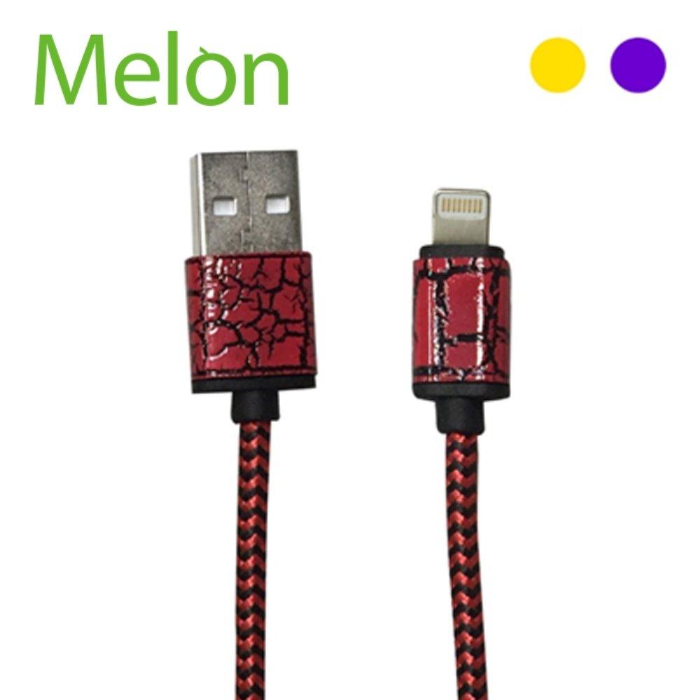 【MELON】IPhone Lightning 傳輸 充電線 尼龍編織 防斷裂 耐用 快充 BA083