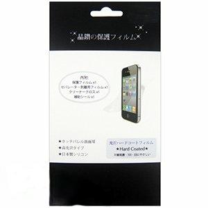三星 SAMSUNG Galaxy Ace S5830手機專用保護貼