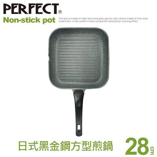 《PERFECT 理想》日式黑金鋼方型煎鍋28cm  IKH-25228