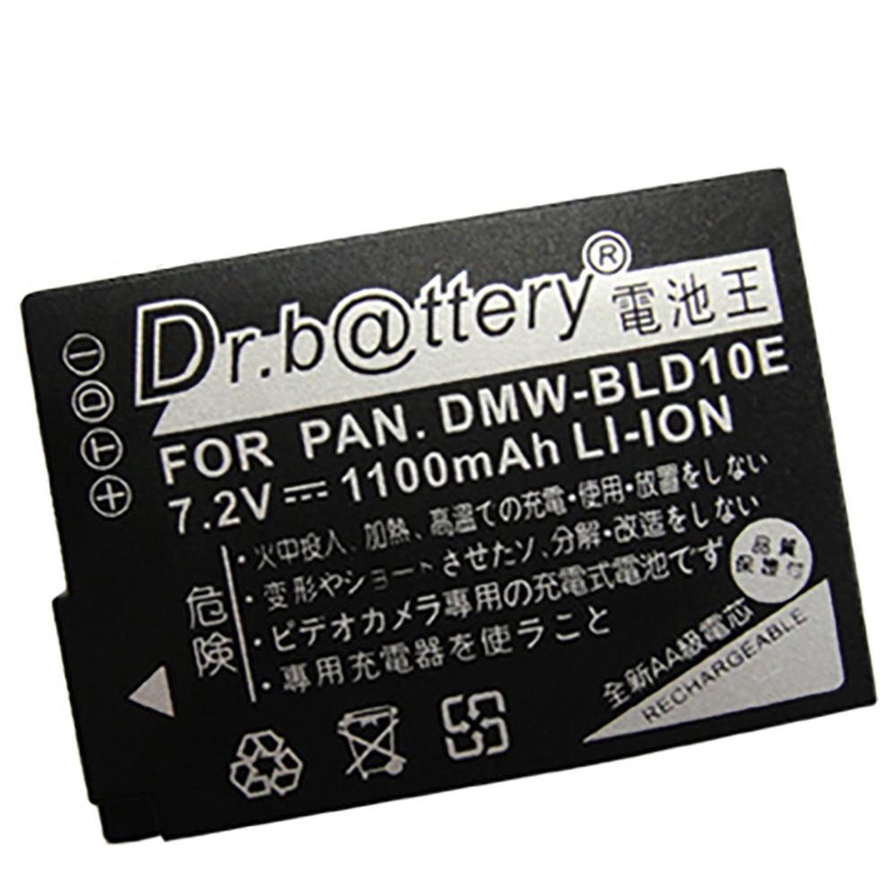 Dr.battery 電池王 for DMW-BLD10 高容量相機鋰電池