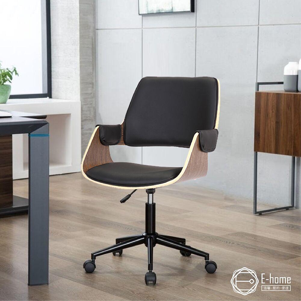 E-home Hugo雨果中背曲木扶手電腦椅-黑色