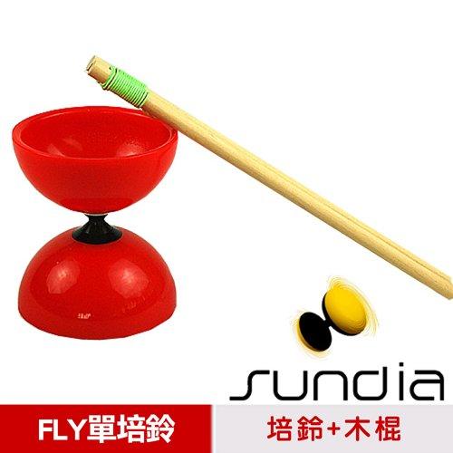 【三鈴SUNDIA】台灣製造FLY長軸培鈴扯鈴(附木棍、扯鈴專用繩)紅色