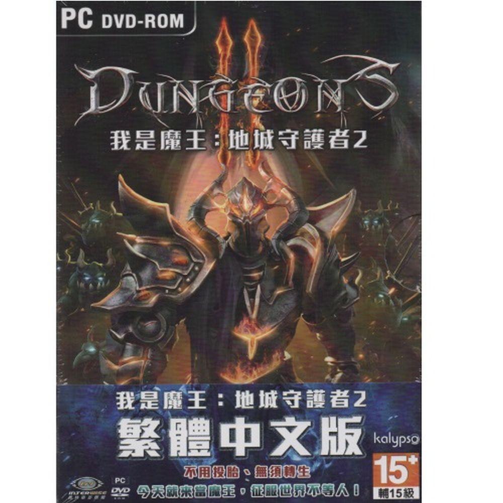 PC《我是魔王:地城守護者 2》中文版