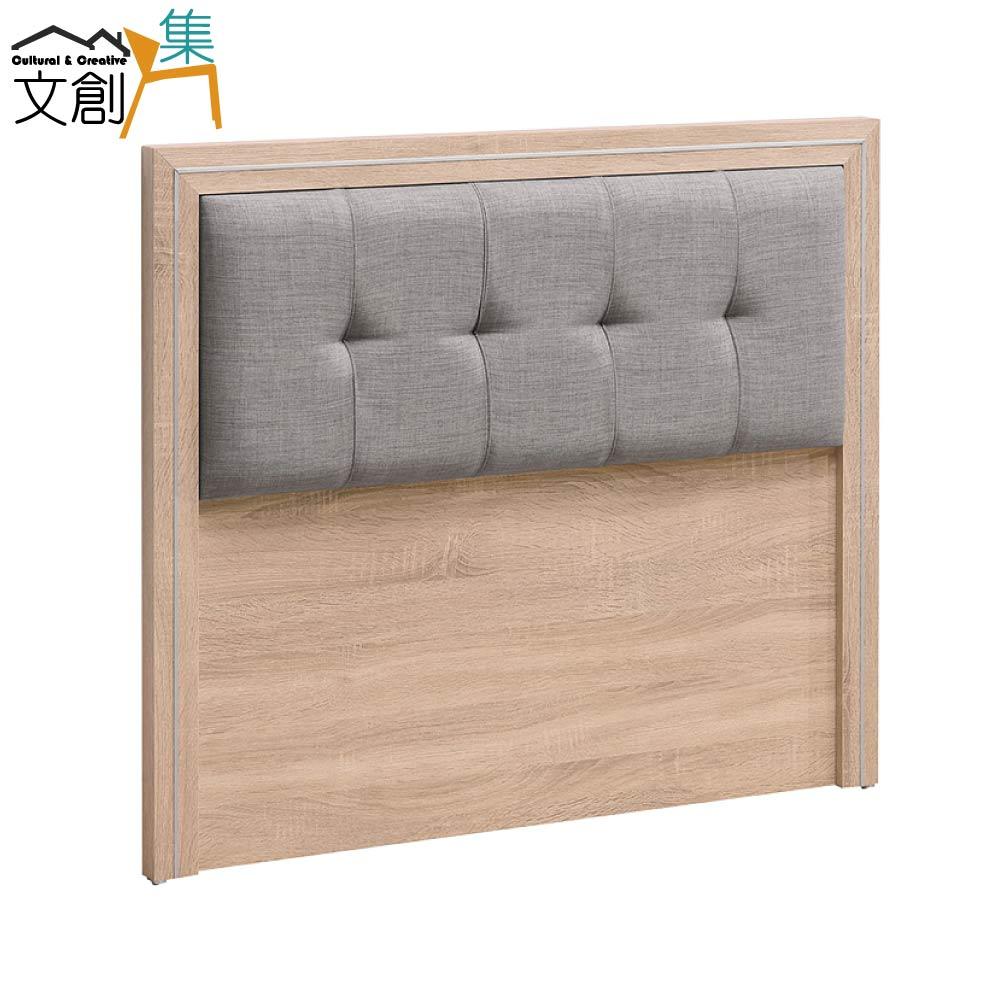 【文創集】謝米德 橡木紋3.5尺亞麻布單人床頭片