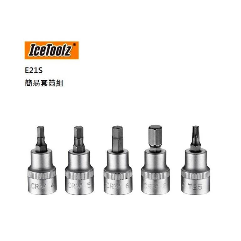 """icetoolz e21s 簡易套筒組適用扭力扳手3/8""""dr驅動扳手含4568六角t"""