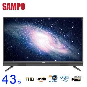 SAMPO聲寶43吋LED液晶顯示器/電視 EM-43BA101~含運