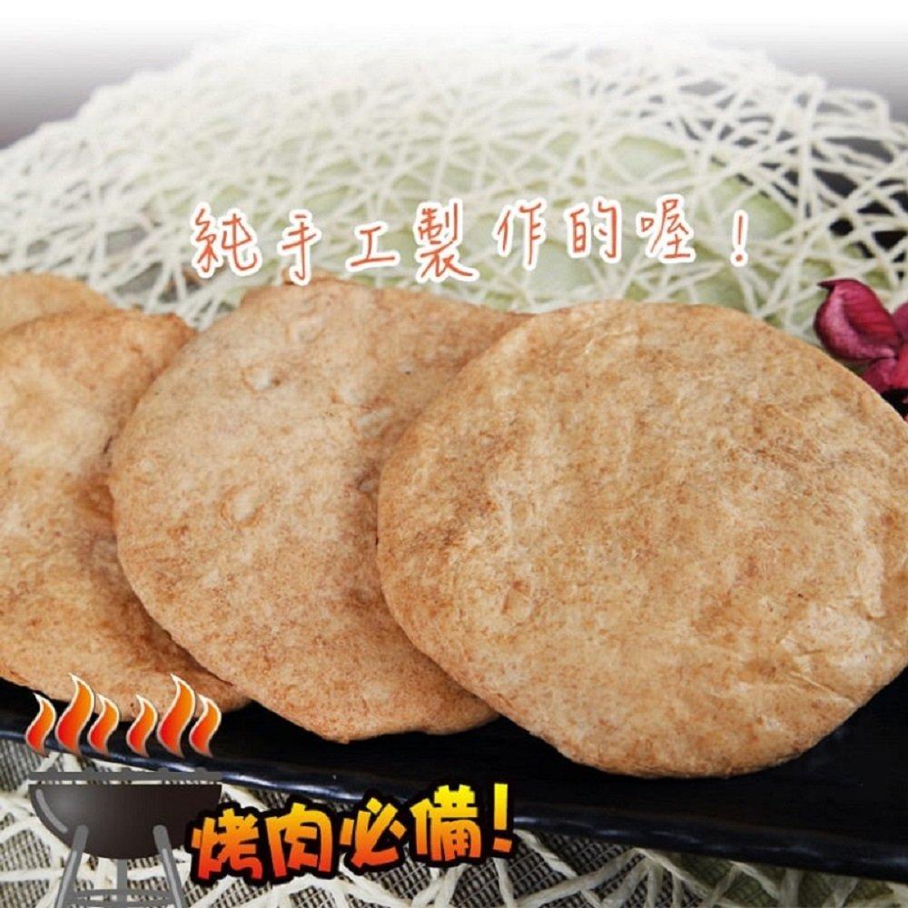 【老爸ㄟ廚房】恰恰好手作黑輪片 2包組(380g±5%/10片/包)