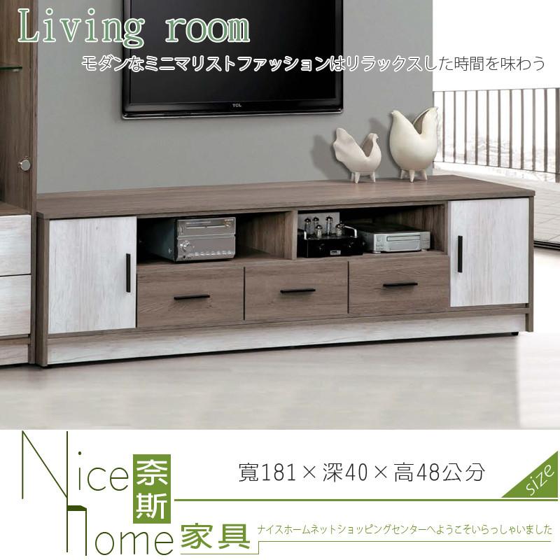 奈斯家具nice312-4-hk 艾妮雅6尺矮櫃