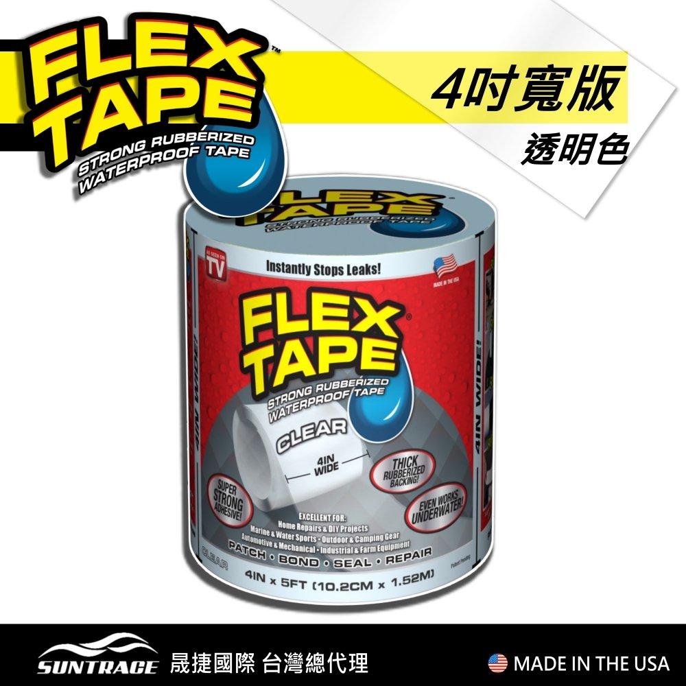 ★快速到貨★美國FLEX TAPE強固型修補膠帶 4吋寬版(透明色)<美國製>