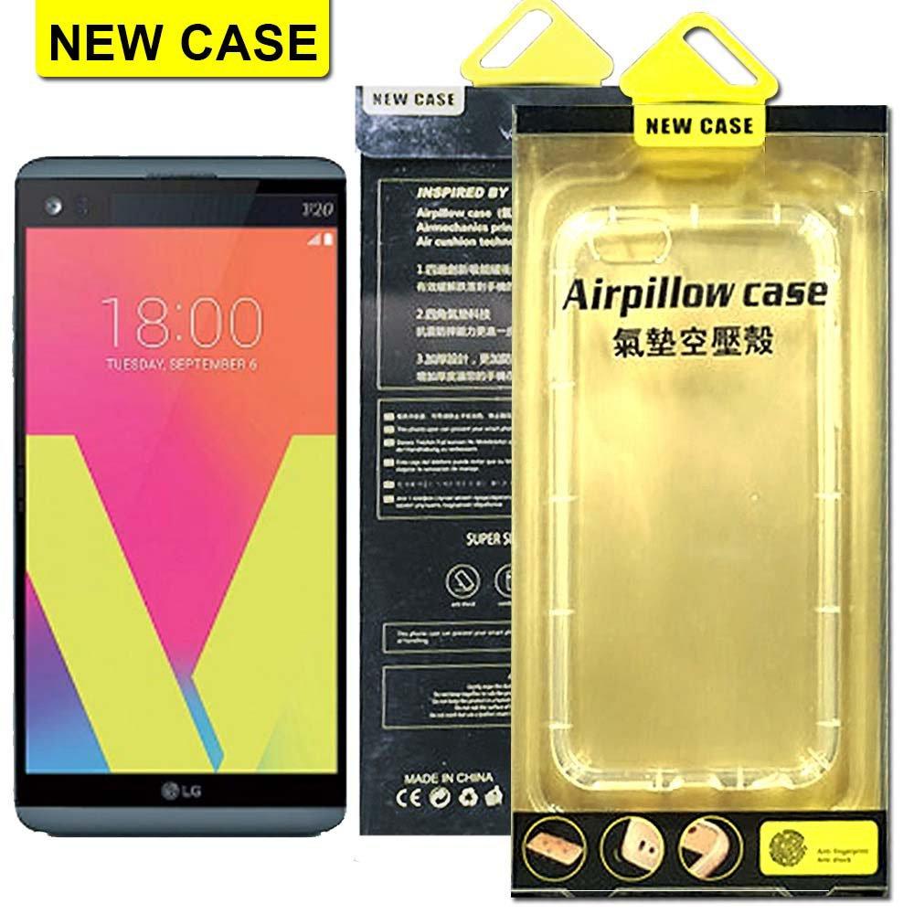 NEW CASE LG V20 氣墊空壓殼