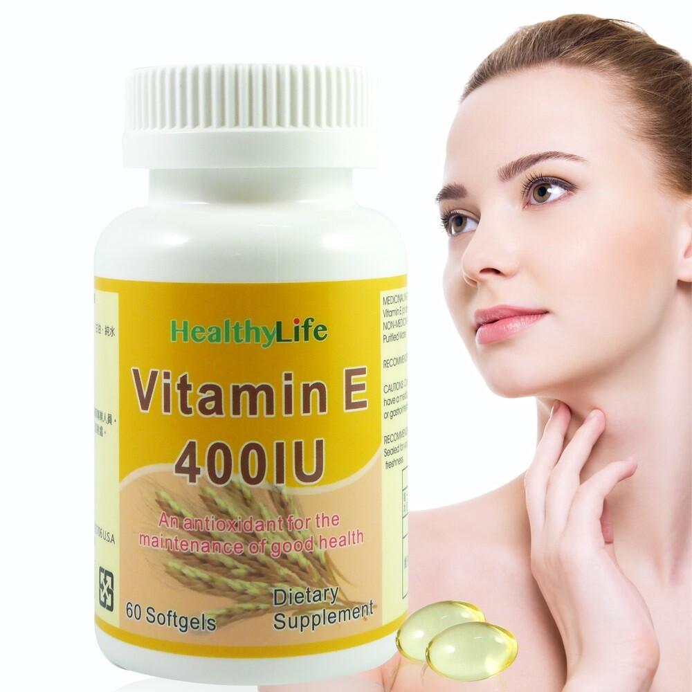 加力活優質生活維生素e膠囊 (60顆/瓶) 1瓶組