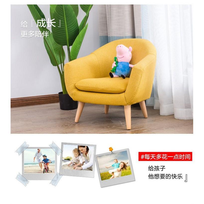 兒童沙發單人布藝卡通幼兒園家用可愛寶寶閱讀懶人小沙發椅可拆洗
