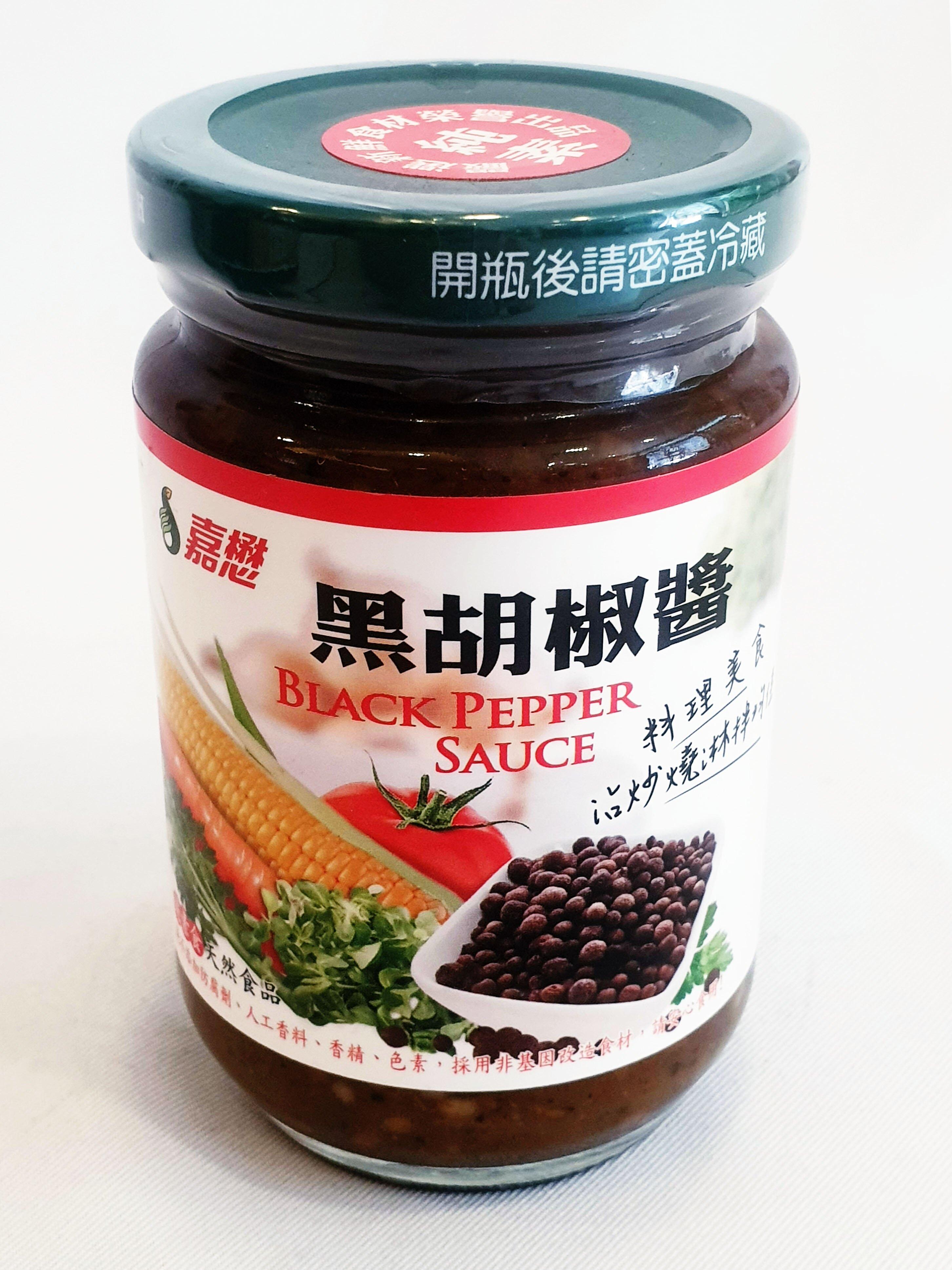 嘉懋食品 蘑菇醬/義大利醬/黑胡椒醬  280公克/罐 純素 (台灣製造)