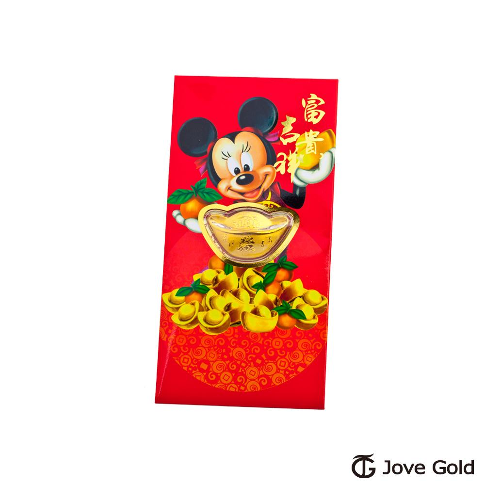 Disney迪士尼系列金飾 黃金元寶紅包袋-吉祥美妮款