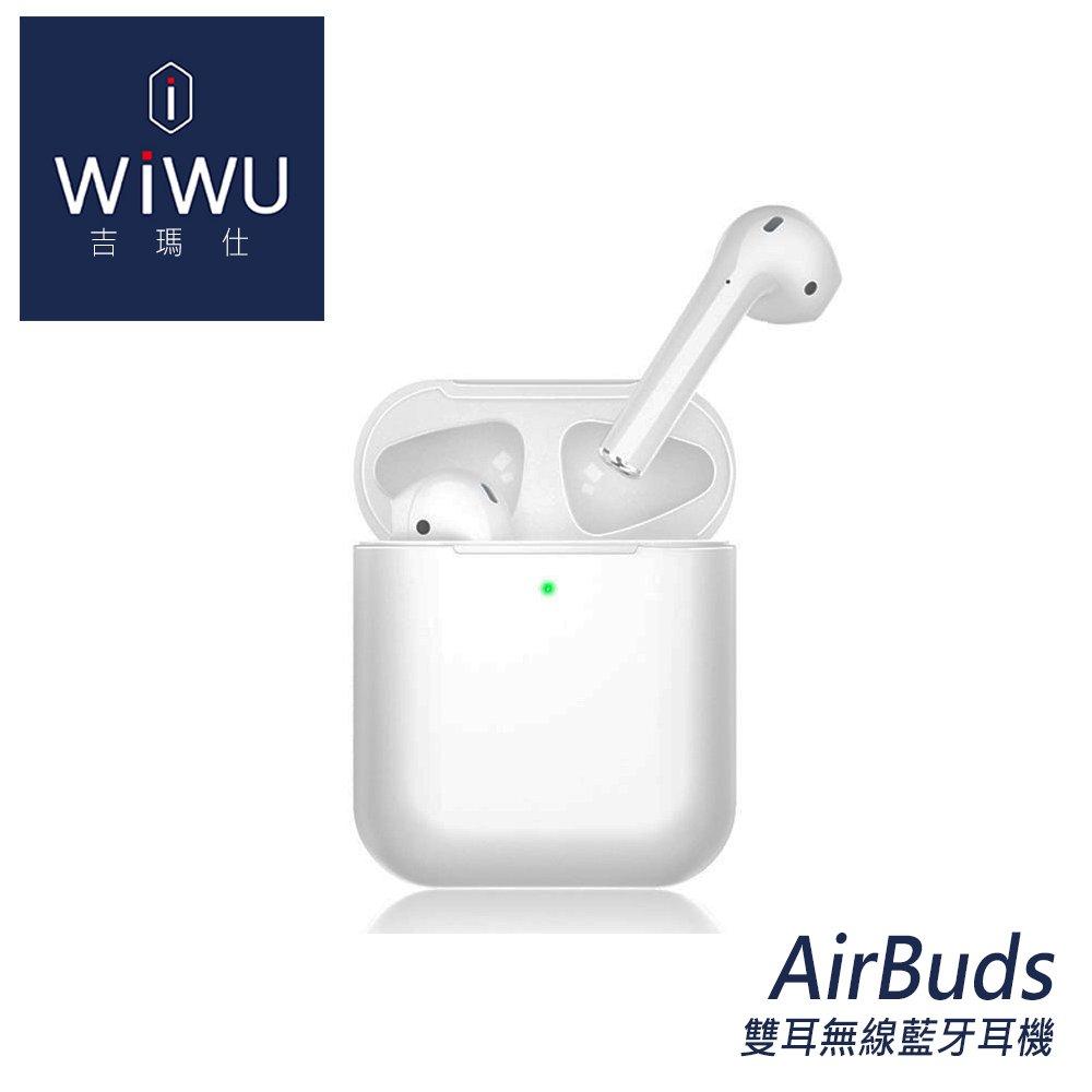 WiWU Airbuds 雙耳無線藍牙耳機