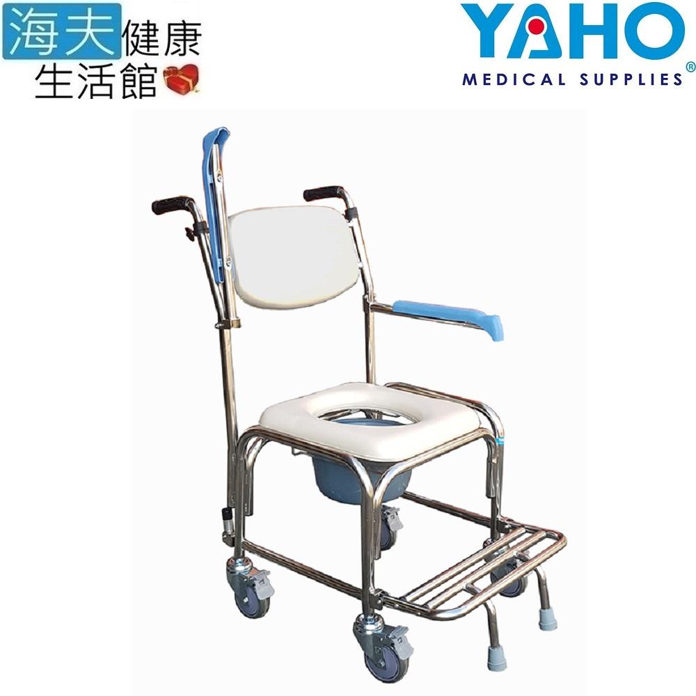 海夫健康生活館 耀宏 專利防前傾 不鏽鋼 掀手 洗澡椅(YH125-4)
