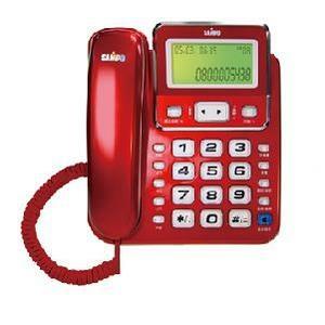 聲寶SAMPO-來電顯示有線電話機HT-W901L-紅