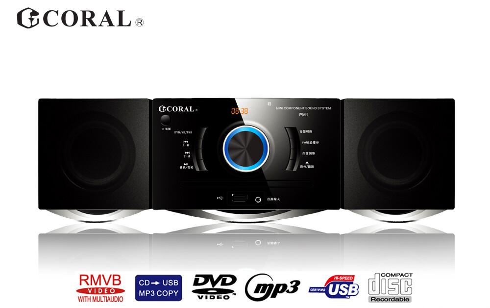 coral pm1 dvd音響 多功能媒體播放器 公司貨原廠保固一年