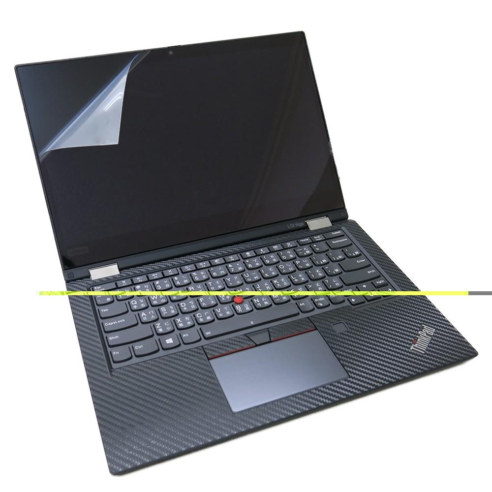【Ezstick】Lenovo ThinkPad L13 YOGA 靜電式筆電LCD液晶螢幕貼 (鏡面)
