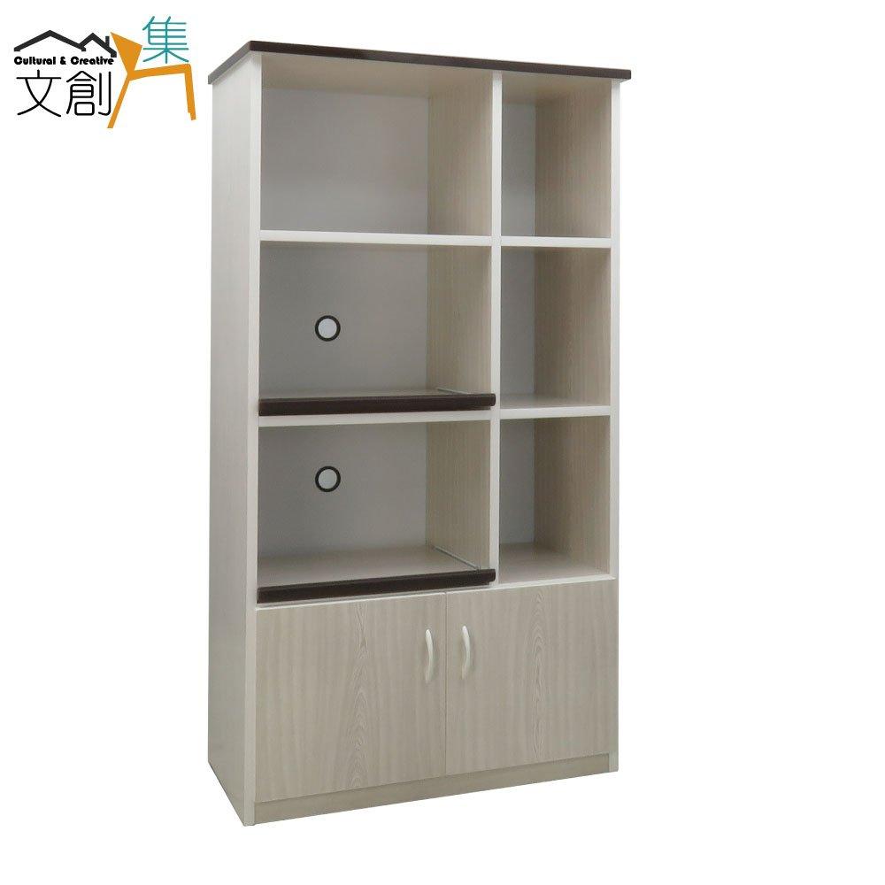 【文創集】艾米斯 環保3.2尺塑鋼二門高餐櫃/收納櫃(二色可選)