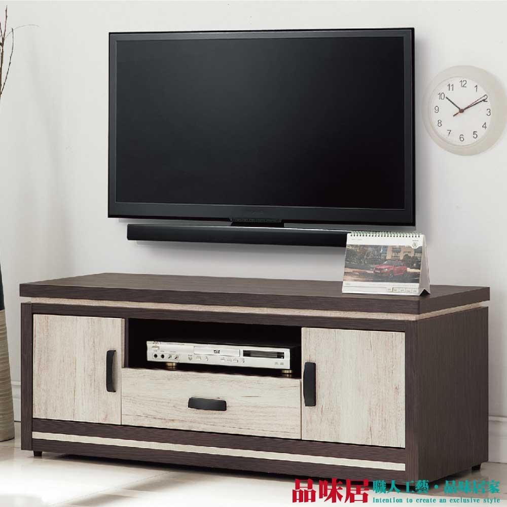 【品味居】謝爾夫 時尚4尺雙色電視櫃/視聽櫃