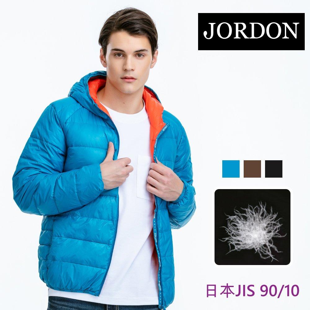 【JORDON 橋登】JIS90/10 連帽休閒羽絨夾克 (咖啡/海藍/黑色)