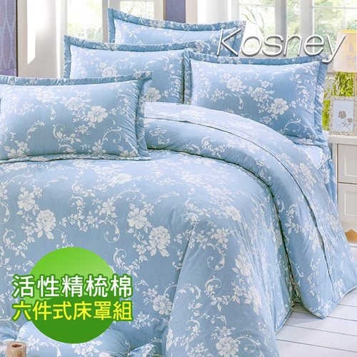 《KOSNEY  花情世界 》雙人100%活性精梳棉六件式床罩組台灣製